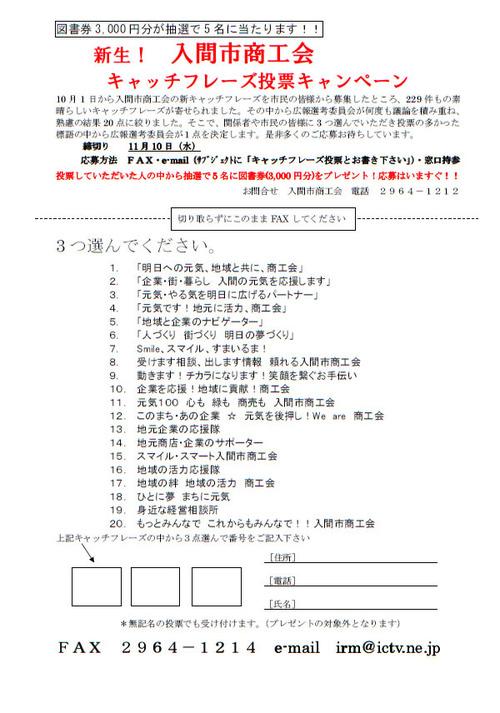 2010.11.jpg