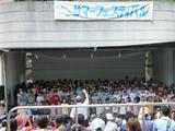豊岡小学校 合唱