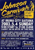 20030504/懐かしのカーニバル