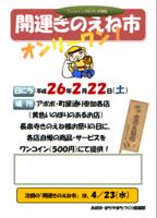 20140222/2014年初