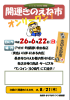 20140622/