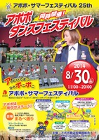 20140830/夏はやっぱり!!